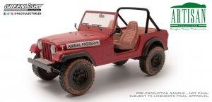 Greenlight Jeep CJ-5 Animal Preserve A-Team 1:18